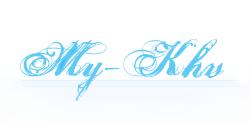 My-Khv.com - Почувствуй своим Мой Хабаровск