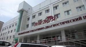 Вивея Хабаровск, Здравоохранение в Хабаровском крае