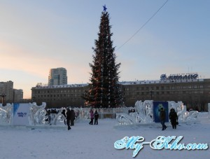 Зимние Олимпийские игры в городе Сочи.